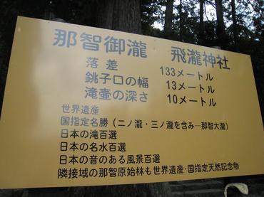画像 413 編集.JPG